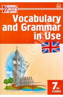 Английский язык. Сборник лексико-грамматических упражнений. 7 класс. ФГОС