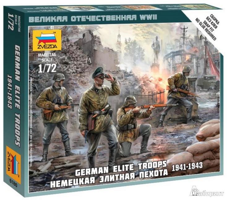 Иллюстрация 1 из 14 для Немецкая элитная пехота 1941-1943 (6180) | Лабиринт - игрушки. Источник: Лабиринт