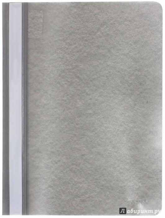 Иллюстрация 1 из 8 для Папка-скоросшиватель A4 серая (400PF50-05)   Лабиринт - канцтовы. Источник: Лабиринт