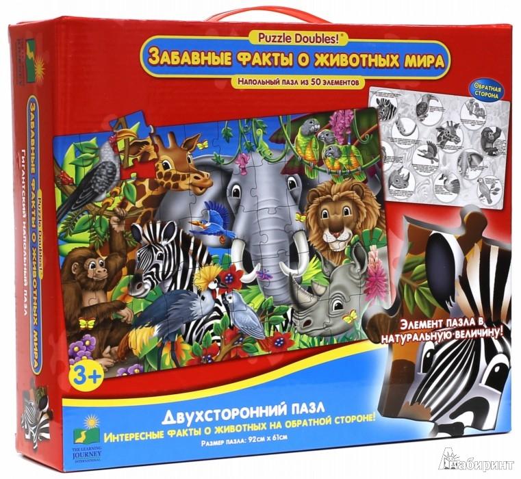 """Иллюстрация 1 из 2 для Пазл """"Забавные факты о животных мира"""" (73708)   Лабиринт - игрушки. Источник: Лабиринт"""