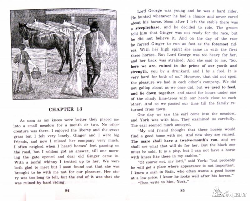 Иллюстрация 1 из 41 для Чёрный Красавчик. Домашнее чтение - Анна Сьюэлл | Лабиринт - книги. Источник: Лабиринт