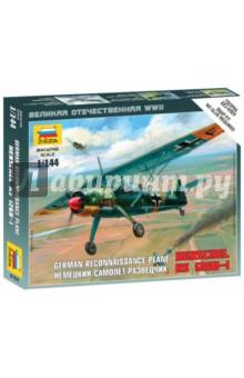 """Немецкий самолёт-разведчик """"Henschel"""" (6184)"""