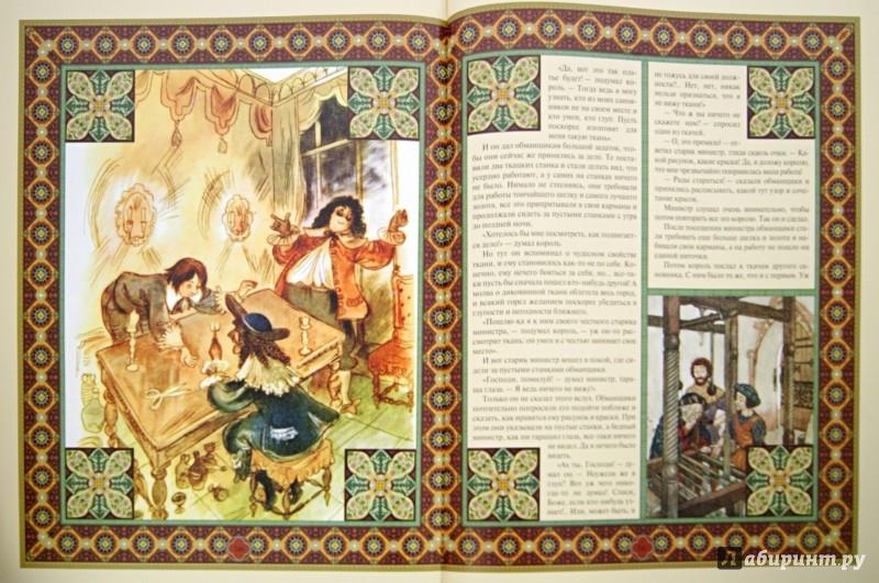 Иллюстрация 1 из 10 для Старые добрые сказки (в футляре)   Лабиринт - книги. Источник: Лабиринт