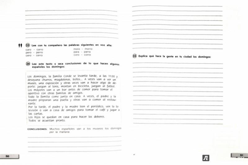 Иллюстрация 1 из 15 для Испанский язык. Второй иностранный язык. 5-6 классы. Сборник упражнений. Пособие для учащихся - Костылева, Сараф, Лопес, Бартоломе, Альзугарай, Бланко | Лабиринт - книги. Источник: Лабиринт