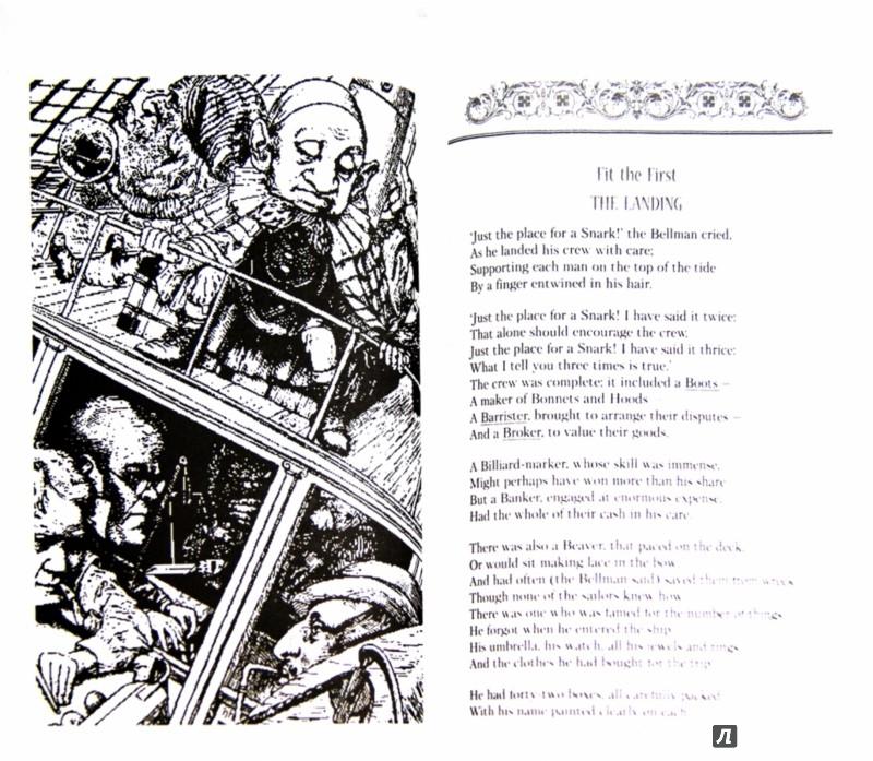 Иллюстрация 1 из 29 для Лучшие произведения Льюиса Кэрролла - Кэрролл, Carroll | Лабиринт - книги. Источник: Лабиринт