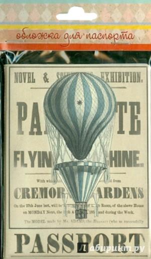 Иллюстрация 1 из 5 для Обложка для паспорта (35690) | Лабиринт - канцтовы. Источник: Лабиринт