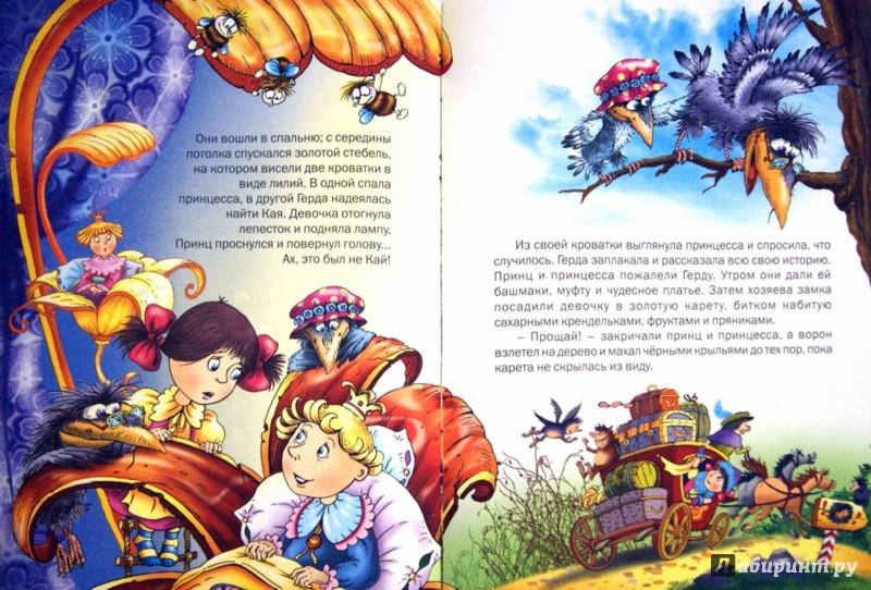 Иллюстрация 1 из 23 для Волшебные сказки - Гримм, Андерсен   Лабиринт - книги. Источник: Лабиринт