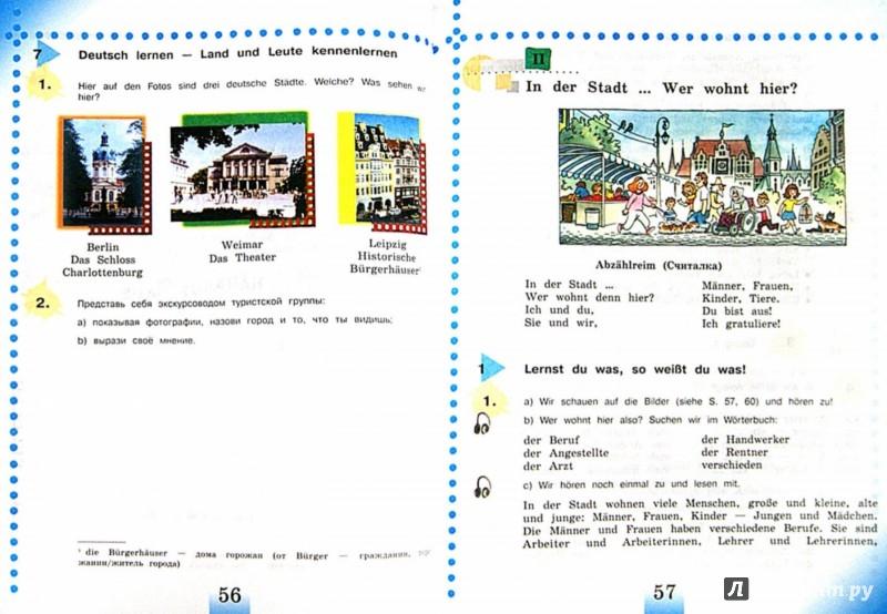 Иллюстрация 1 из 8 для Немецкий язык. 5 класс. 4 год обучения. Учебник (+CD) - Бим, Рыжова | Лабиринт - книги. Источник: Лабиринт