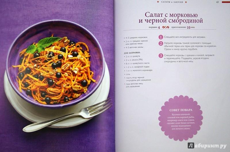 Иллюстрация 1 из 7 для 50 блюд за десять минут | Лабиринт - книги. Источник: Лабиринт