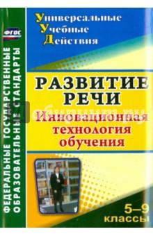 Обществознание 8 класс учебник боголюбова читать