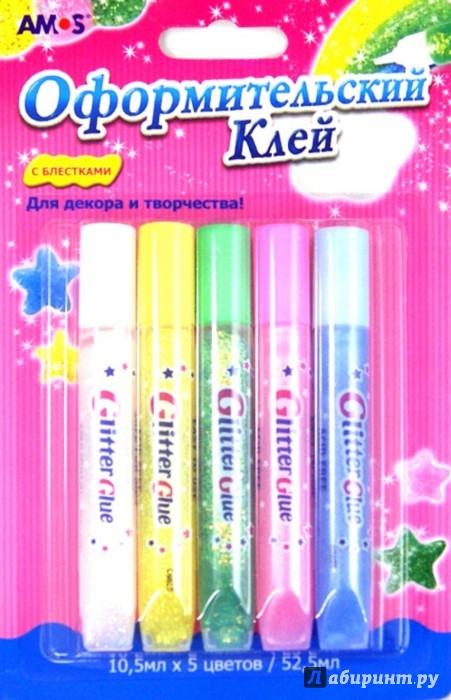 Иллюстрация 1 из 10 для Оформительский клей с блестками (5 цветов) (22635) | Лабиринт - игрушки. Источник: Лабиринт