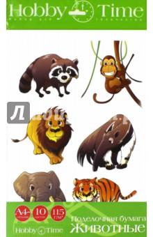 Бумага цветная поделочная №7 Животные (А4, 10 листов, 10 видов) (11-410-155) бумага цветная 10 листов 10 цветов двухсторонняя shopkins