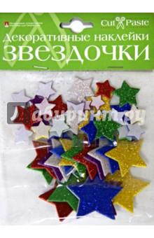 """Декоративные наклейки """"Звездочки"""", в ассортименте (2-024)"""