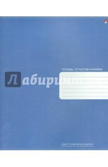 """Тетрадь школьная """"Премиум металлик"""" (12 листов, линейка, в ассортименте) (7-12-827/2)"""