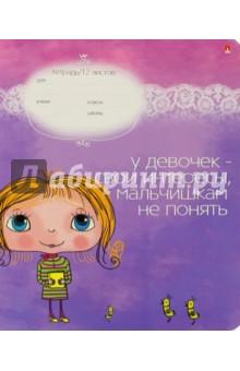 """Тетрадь в клетку """"Девочка Юна"""" (12 листов, в ассортименте) (7-12-749/1)"""
