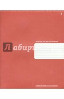 """Тетрадь 48 листов, клетка """"Премиум металлик"""" (в ассортименте) (7-48-843)"""