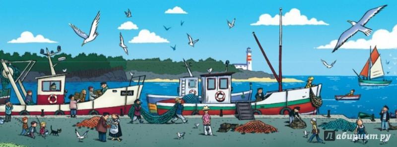 Иллюстрация 1 из 18 для Уроки рыбалки - Генрих Белль | Лабиринт - книги. Источник: Лабиринт