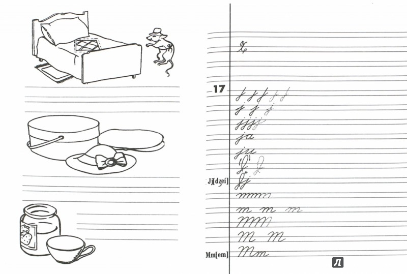 Иллюстрация 1 из 6 для Английский для детей. Пропись-раскраска | Лабиринт - книги. Источник: Лабиринт