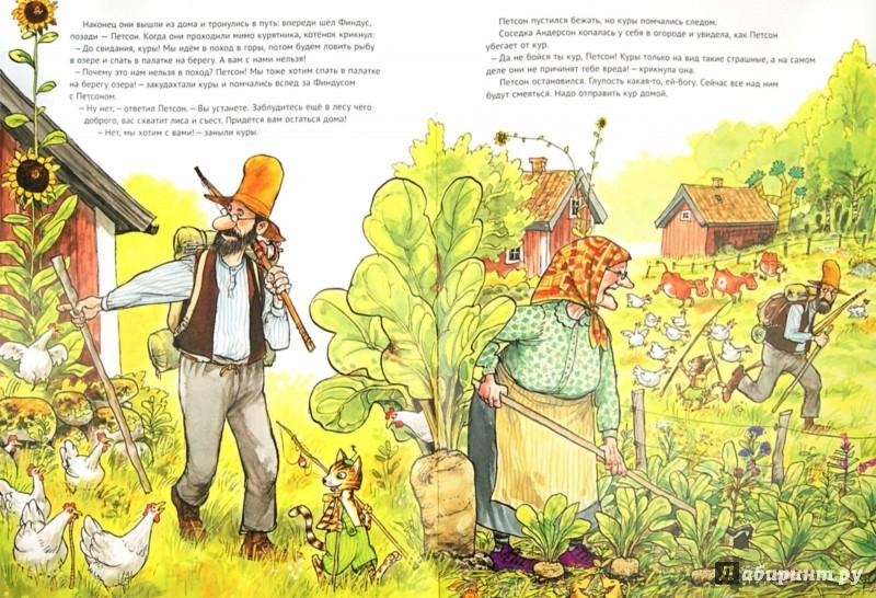 Иллюстрация 1 из 34 для Петсон идёт в поход - Свен Нурдквист | Лабиринт - книги. Источник: Лабиринт