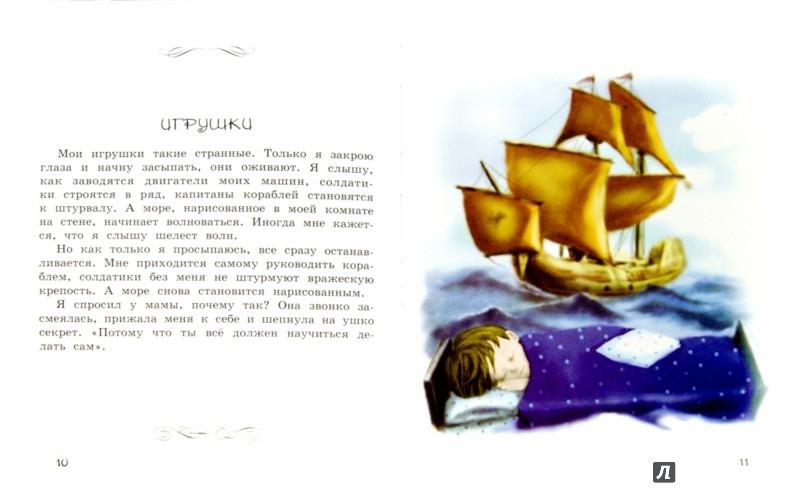 Иллюстрация 1 из 6 для Маленькие поучительные сказочки для Манюнь - Тамила Иванченко | Лабиринт - книги. Источник: Лабиринт
