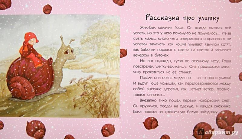 Иллюстрация 1 из 16 для Уроки любования - Наталья Бендус-Петровская   Лабиринт - книги. Источник: Лабиринт