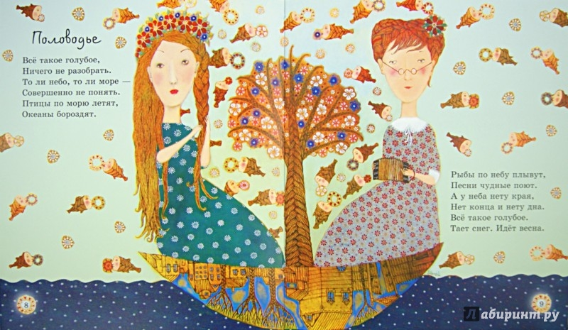 Иллюстрация 1 из 17 для Счастливый случай - Анна Силивончик | Лабиринт - книги. Источник: Лабиринт