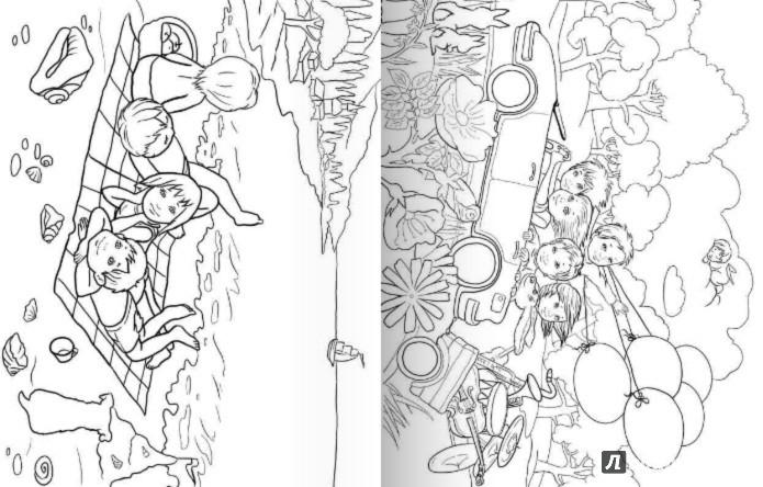 Иллюстрация 1 из 25 для Раскраска от художника Н. Бендус-Петровской   Лабиринт - книги. Источник: Лабиринт