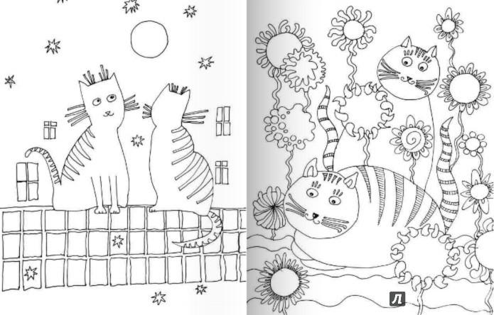 Иллюстрация 1 из 17 для Раскраска от художника Елены Лебедевой | Лабиринт - книги. Источник: Лабиринт