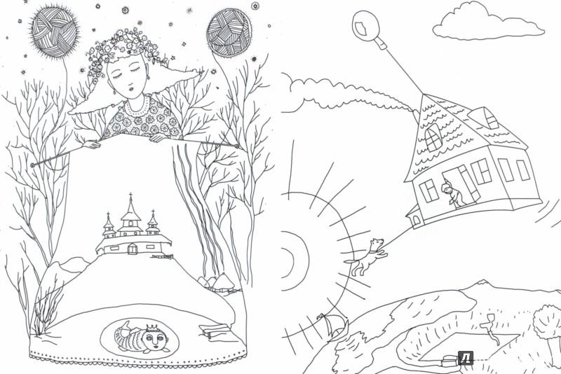 Иллюстрация 1 из 2 для Раскраска от художника Виталия Кириченко | Лабиринт - книги. Источник: Лабиринт