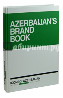 Icons of Azerbaijan - Azerbaijan's Brand Book хазин а icons of russia russia s brand book книга о россии