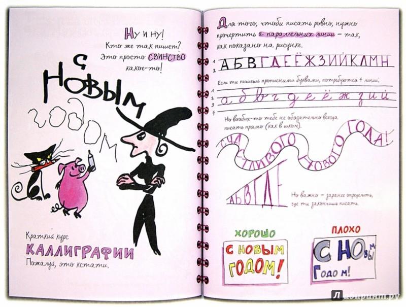 Иллюстрация 1 из 30 для Рисовать - это просто! - Галь Ле | Лабиринт - книги. Источник: Лабиринт