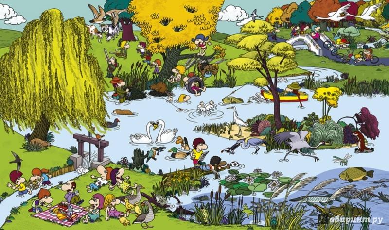 Иллюстрация 1 из 24 для На природе. Найди и покажи - Тьерри Лаваль | Лабиринт - книги. Источник: Лабиринт