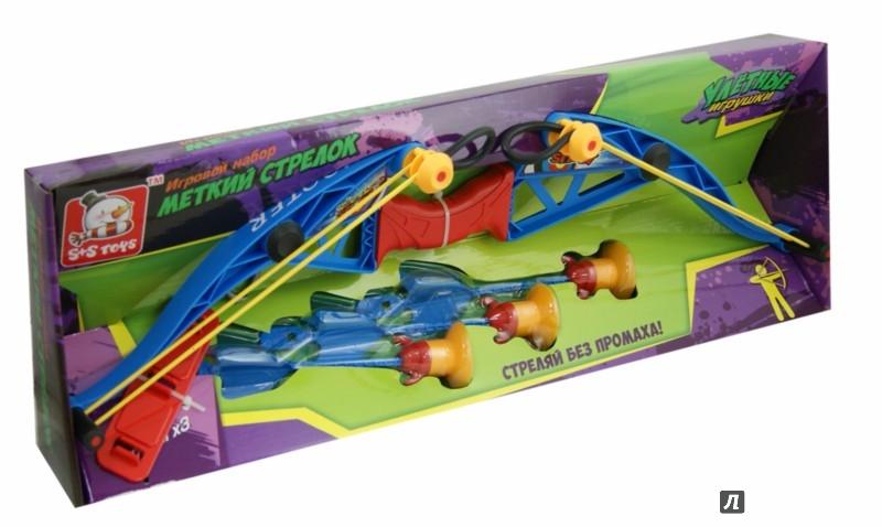 Иллюстрация 1 из 2 для Арбалет со стрелами-присосками (EL80232R) | Лабиринт - игрушки. Источник: Лабиринт
