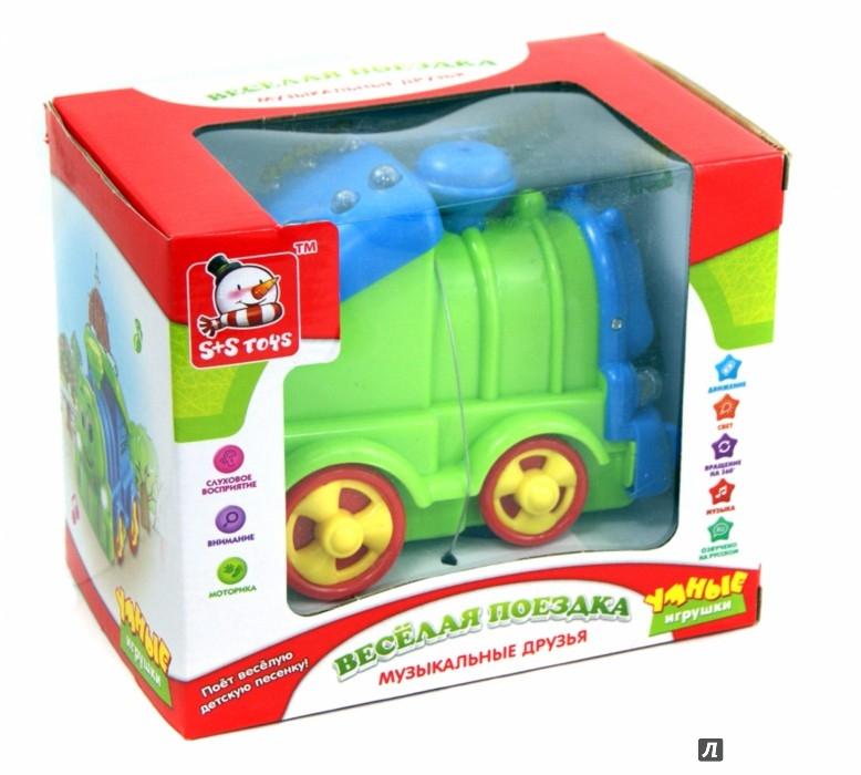"""Иллюстрация 1 из 2 для Развивающая музыкальная игрушка """"Паровозик"""" (EC80067R)   Лабиринт - игрушки. Источник: Лабиринт"""