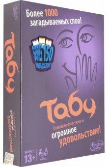 Игра Табу (A4626121) александр гаррос непереводимая игра слов