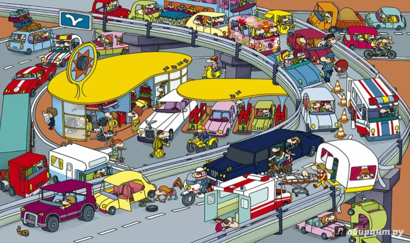 Иллюстрация 1 из 47 для Транспорт. Найди и покажи - Тьерри Лаваль | Лабиринт - книги. Источник: Лабиринт