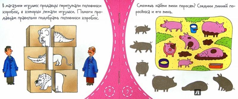 Иллюстрация 1 из 10 для Книжки-малышки. Ассоциации | Лабиринт - книги. Источник: Лабиринт