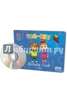 Том и Кери. Азбука (+DVD)