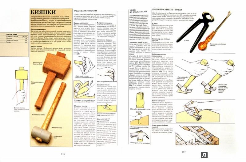 Иллюстрация 1 из 34 для Библия работ по дереву - Джексон, Дэй | Лабиринт - книги. Источник: Лабиринт