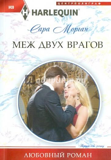 простом нательном читать книгу роман русскую онлайн того, термобелье