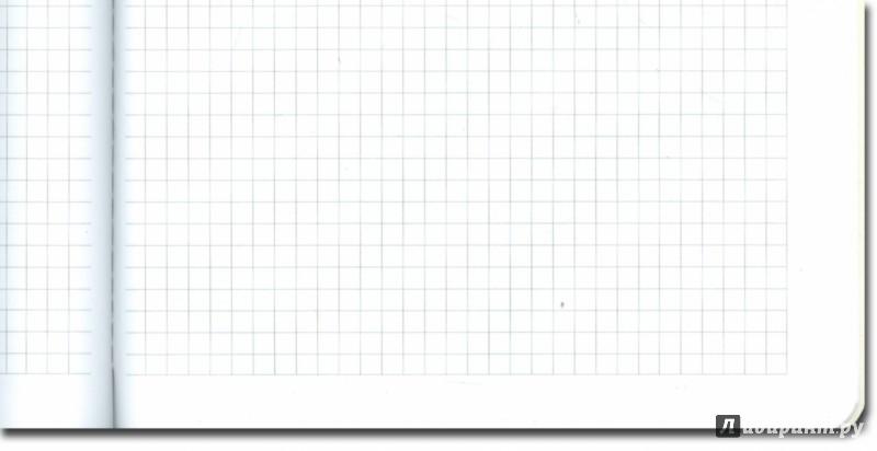"""Иллюстрация 1 из 8 для Записная книжка """"Конверты"""" А4 (М-830460N)   Лабиринт - канцтовы. Источник: Лабиринт"""