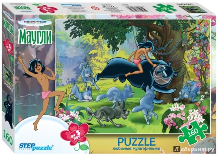 Иллюстрация 1 из 3 для Step Puzzle-260 СОЮЗМУЛЬТФИЛЬМ Маугли (72064) | Лабиринт - игрушки. Источник: Лабиринт