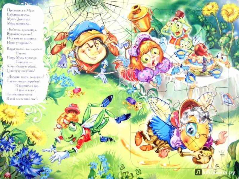 Иллюстрация 1 из 8 для Муха-Цокотуха. Стихи с пазлами - Корней Чуковский | Лабиринт - книги. Источник: Лабиринт