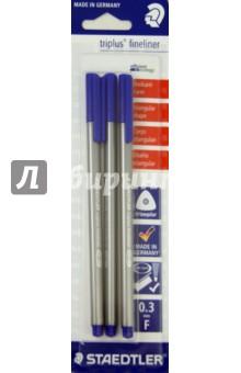 Капиллярная ручка Triplus Liner (0,3 мм., синий, 3 штуки)