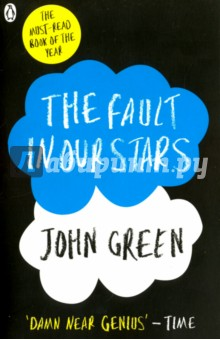 The Fault In Our Stars a fault 7