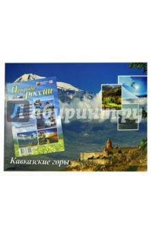 "Комплект плакатов ""Природа России"" (4 плаката). ФГОС ДО"