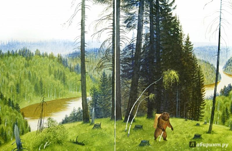 Иллюстрация 1 из 31 для Русские сказки о животных | Лабиринт - книги. Источник: Лабиринт