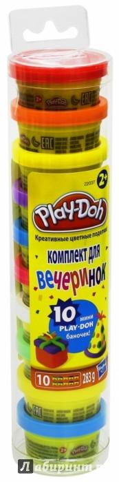 Иллюстрация 1 из 5 для Набор пластилина Для Праздника в тубусе (22037Н) | Лабиринт - игрушки. Источник: Лабиринт