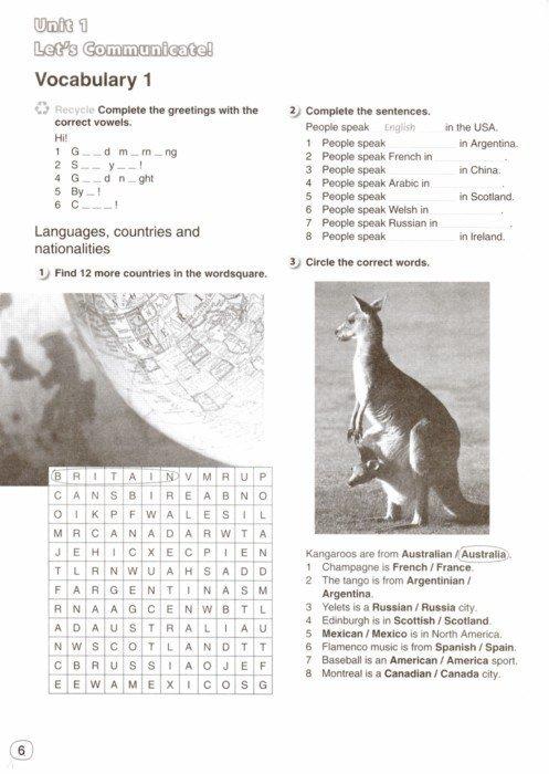 5 решебник грейнджер английскому класс учебник по языку