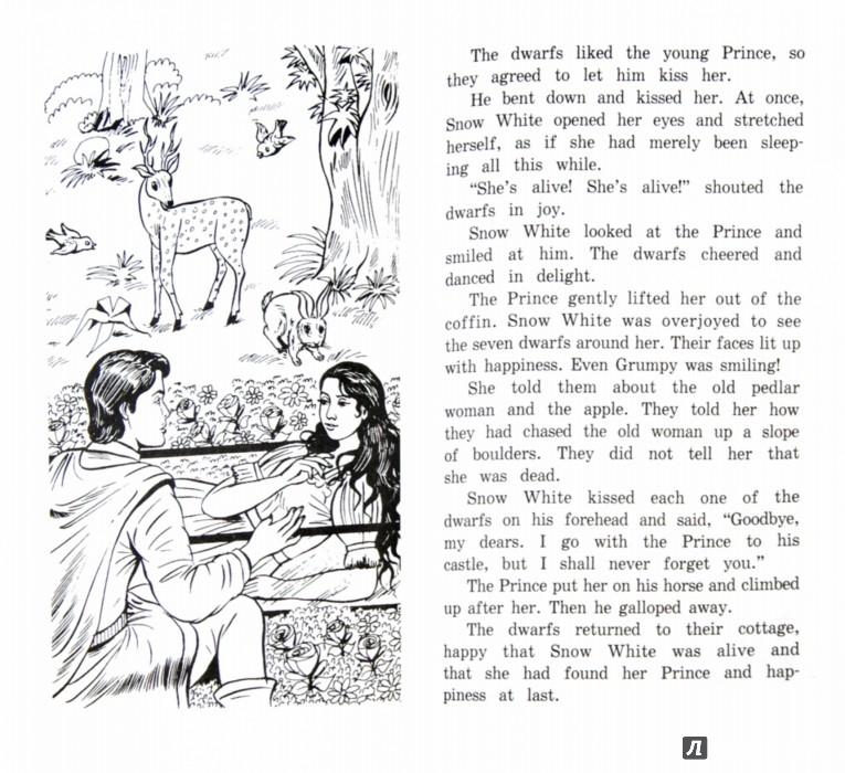 Иллюстрация 1 из 7 для Белоснежка и семь гномов = Snow White and the seven Dwarfs - Гримм Якоб и Вильгельм   Лабиринт - книги. Источник: Лабиринт
